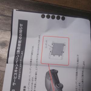 デミオ DJ5FS XDツーリングL-PKGのカスタム事例画像 ~絆~Team赤城   初代代表ひこーさんの2020年07月18日19:37の投稿