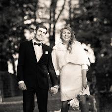 Wedding photographer Irina Vasileva (Vasilyevai). Photo of 15.04.2018