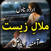 Malal E Zeest By Amna Riaz - Urdu Novel Offline Android APK Download Free By Aarish Apps