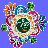 Rangoli Designs All Ocassions