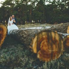 Wedding photographer Maksim Ibragimov (70maxi). Photo of 16.09.2015