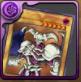 デーモンの召喚のカード
