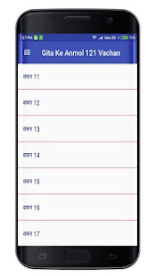 Download Gita Ke Anmol 121 Vachan (गीता के अनमोल 121 वाचन) For PC Windows and Mac apk screenshot 2