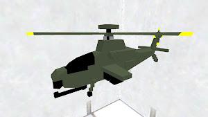 AH-35 D 無料版