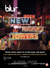 F:\2-חומרים פרסומיים\Blink TV\Blur New World Towers\images\Portrait Poster.png