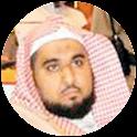 Coran Abdullah Awad Al Juhani