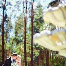 Wedding photographer Anna Belaya (AnWhite). Photo of 24.03.2016