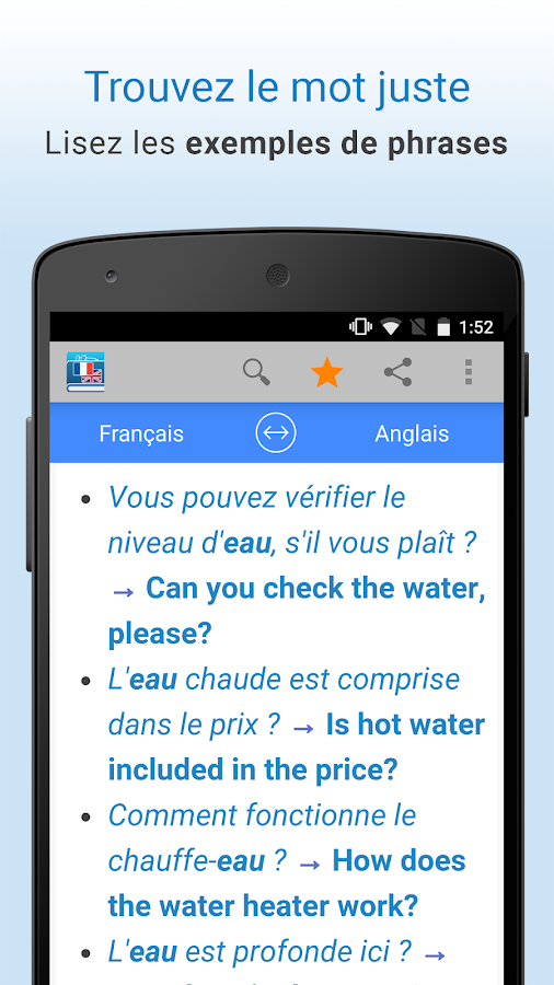 Français-Anglais Traduction- screenshot