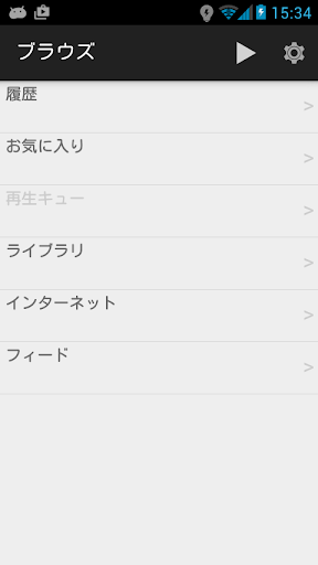 【永久保存版】おすすめ株アプリ比較ランキング   株王獅子丸の注目銘柄