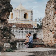 Wedding photographer Juan Salazar (juansalazarphoto). Photo of 05.09.2018