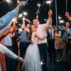 Wedding photographer Alina Bosh (alinabosh). Photo of 19.09.2017