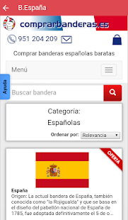 Tienda On-line de banderas- screenshot thumbnail