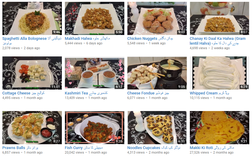 Recipes in urdu by saima aamir android apps on google play recipes in urdu by saima aamir screenshot forumfinder Gallery
