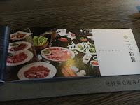 青石代 Zendon Yaki 燒肉專門