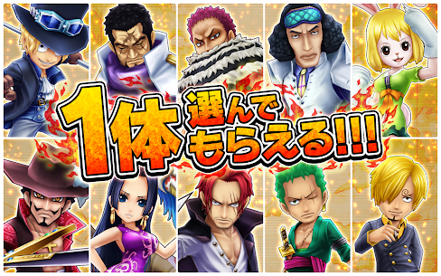 ONE PIECE サウザンドストーム Mod Apk Download For Android and Iphone 6