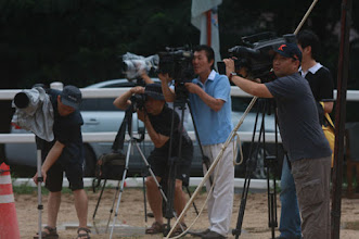 Photo: Presse