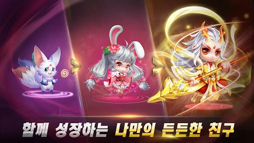 천애신서  screenshots 4