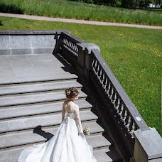 Wedding photographer Nika Pakina (Trigz). Photo of 04.06.2019