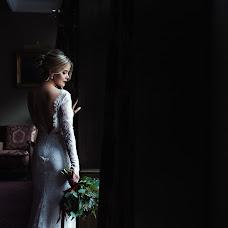 Wedding photographer Erika Butrimanskienė (ErikaButrimansk). Photo of 03.10.2018