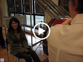 Video: BUM!
