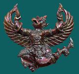 พญาครุฑ รุ่นรวยล้นฟ้า ๒๕๖๐ พระมหาสุรศักดิ์ วัดประดู่ เนื้อสัมฤทธิ์ประกายรุ้ง หมายเลข ๒๘๙๙ สวยๆพร้อมกล่อง