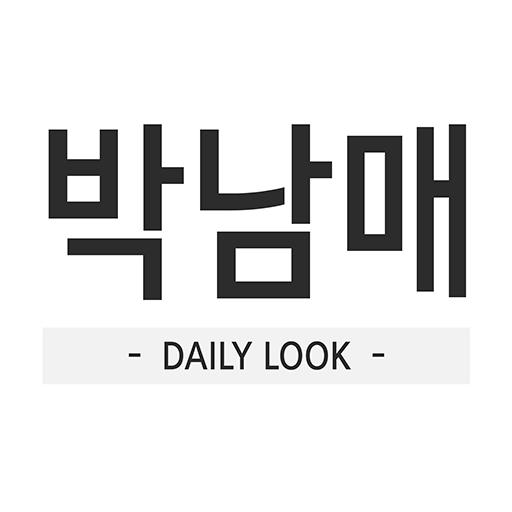 박남매 pak-namae