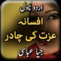 Afsana Izzat Ki Chadar by Jiya Abbasi - Urdu Novel icon