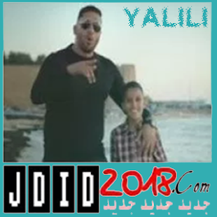 balti ya lili mp3 free download