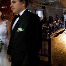 Fotógrafo de bodas Claudio Miño (csam). Foto del 28.03.2017