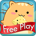 Feed The Cat Free Icon