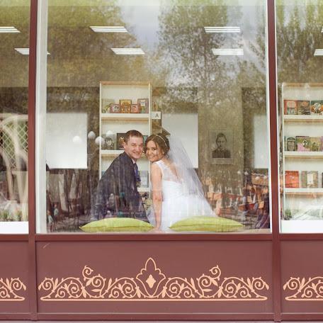 Wedding photographer Elena Sharafullina (tghappy). Photo of 28.05.2016