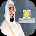 Ali Jabir Full Quran Recitation mp3 icon