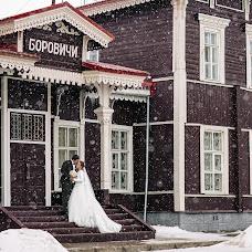 Wedding photographer Aleksey Averin (alekseyaverin). Photo of 06.04.2018