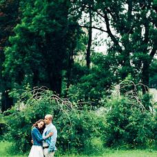 Wedding photographer Darya Zakhareva (dariazphoto). Photo of 24.06.2017