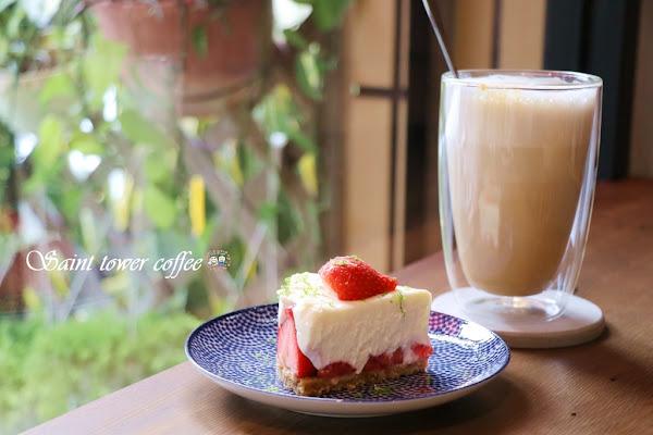 ♥聖塔咖啡Saint tower coffee♥在地人激推私藏咖啡館,文化公園旁,手工蛋捲很厲害