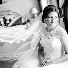 Wedding photographer Nina Kartavlyuk (NinaKartavlyuk). Photo of 19.08.2016