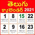 Calendar 2021 Telugu icon
