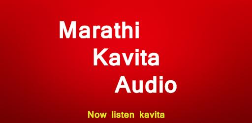 Marathi Audio Kavita - Apps on Google Play