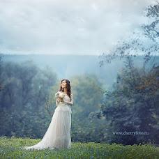 Свадебный фотограф Александра Черемохина (Cherryfoto). Фотография от 22.08.2016