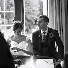 Wedding photographer Vladimir Mitrovic (UrbanPhotolab). Photo of 22.11.2017