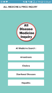 All Medicine and Price Inquiry Apk Latest Version Download For Android 1