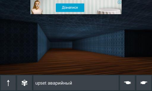 Labyrinth 23 screenshots 7