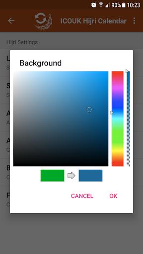 ICOUK Hijri Calendar Widgets 1.1.1 screenshots 4