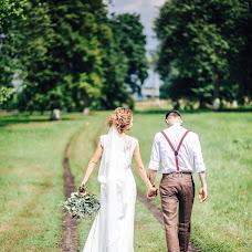 Wedding photographer Aleksandr Egorov (EgorovFamily). Photo of 02.11.2016