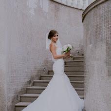 Wedding photographer Nataliya Moskaleva (moskaleva). Photo of 03.09.2015