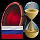 """Голос """"Алексей"""" для DVBeep APK"""