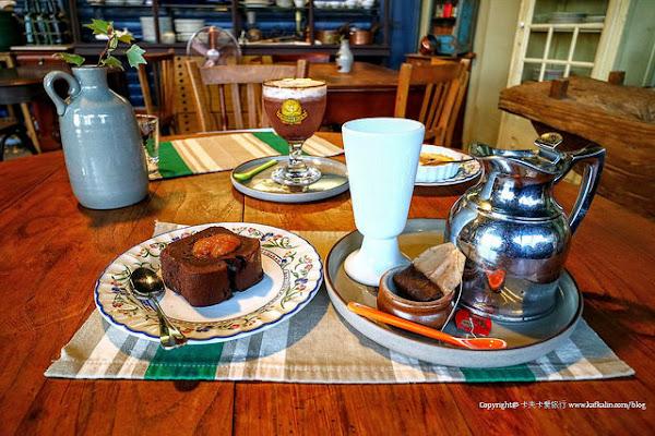 穀倉咖啡 La grange au cafés
