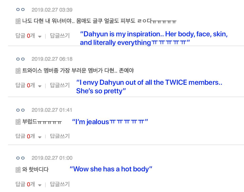 dahyun body line netizen