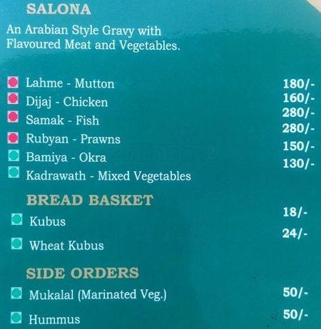 Zaks Mediterranean Cuisine menu 3