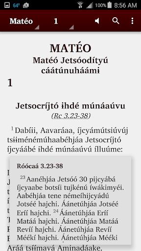 Bora - Bible 6.0.2 screenshots 2
